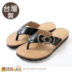 魔法Baby 女鞋 台灣製Hello kitty授權正版時尚夾腳拖鞋~sd8137