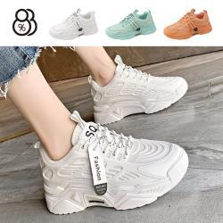【88%】4.5cm休閒鞋 PU透氣網格 圓頭楔型厚底綁帶運動休閒鞋 繽紛夏季老爹鞋