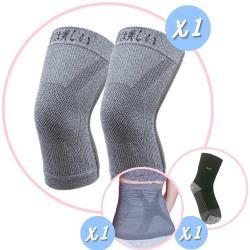 京美 護膝1雙+銀纖維護腰+寬口襪(買就送優生 超厚型抗菌酒精濕巾80抽/包)