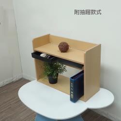 (傢俱屋)桌上中型書架寬52.4CM 抽屜款式可收納物品 最實用