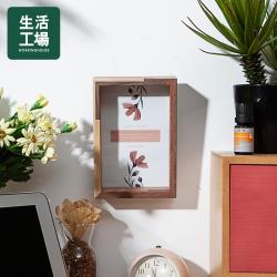 【生活工場】簡雅格調4*6相框