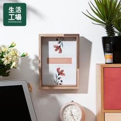 【生活工場】簡雅格調5*7相框