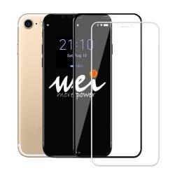 膜力威 for iPhone 8 / iPhone 7 3D專利抗藍光滿版玻璃保護貼