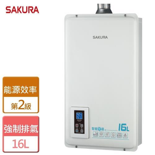 【SAKURA櫻花】智能恆溫熱水器16L