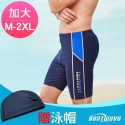Heatwave熱浪 加大男泳褲 七分馬褲-海岸線(M-2XL)贈泳帽354