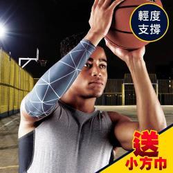 3M 護多樂/運動機能壓縮肘套(2入 二尺寸可選)/運動護具《送 攜帶型小方巾》