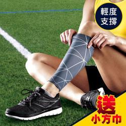 3M 護多樂/運動機能壓縮小腿套(2入 二尺寸可選)/運動護具《送 攜帶型小方巾》