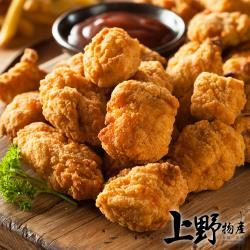 【上野物產】搖搖一口酥脆 炸雞球 原味(250g土10%/包) x8包