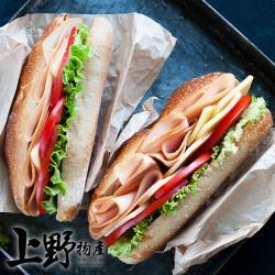 【上野物產】嚴選紅龍風味檸檬雞肉片(200g±10%/包)x10包