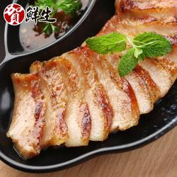【賀鮮生】台灣極炙美味松阪豬4包(2片/包)