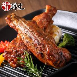 【賀鮮生】義式風味豬棒腿10包(2隻/包)