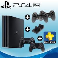 SONY PS4 Pro 1TB 雙手把同捆-黑(ASIA-00369)+一年Plus會員+Dobe雙手充+手把果凍套*2(顏色隨機)