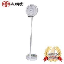 尚朋堂 6吋直立式伸縮DC風扇SF-0610U