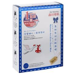 森田藥粧 高純度玻尿酸面膜8片/盒