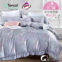 LEEDAR 麗的   葉曉  頂級使用吸溼排汗專利天絲雙人床包枕套組床包高度35公分