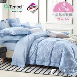 LEEDAR 麗的   余音  頂級使用吸溼排汗專利天絲雙人床包枕套組床包高度35公分