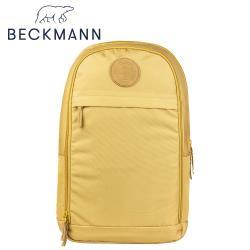 【Beckmann】成人護脊後背包Urban 30L - 檸檬黃