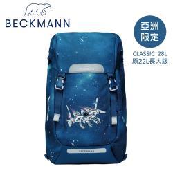 【Beckmann】護脊書包 28L - 星際冒險