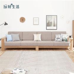 【hoi!】原木日式半島白橡木實木寬扶手可拆洗大四人布沙發 w0489-1-咖色坐墊