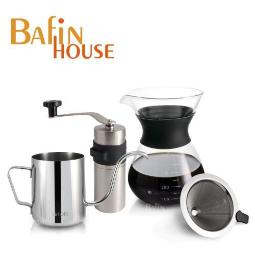 【BafinHouse】手沖超值4件組(分享壺+濾網+細口壺+磨豆機)