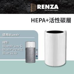 RENZA瑞薩 濾網 適用Blue Pure JoyS 411  二合一空氣清淨機 濾芯