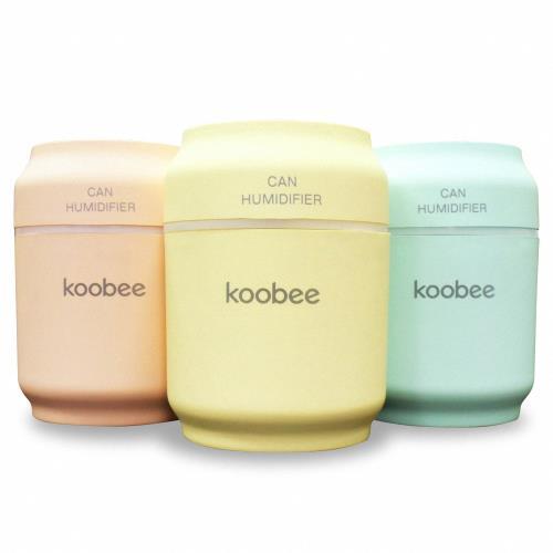 【買一贈一】Koobee酷比V20易拉罐三合一香氛加濕器/噴霧器(附風扇/LED燈)/