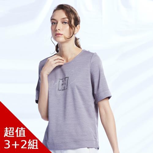 ST.MALO雙織手繡鉑金抗菌XT2銀纖維精品女上衣-獨/