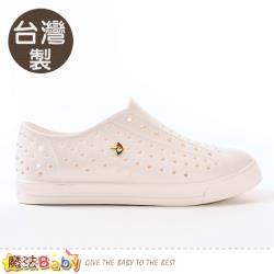 魔法Baby 女鞋 台灣製阿諾帕瑪授權正版輕量舒適休閒洞洞鞋~sk1039