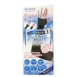涼感速乾防曬袖套(長版) 粉紅