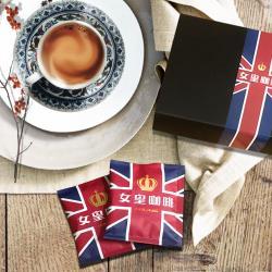 【女皇咖啡】巴西 喜拉朵 職人精選濾掛咖啡禮盒(10入/盒)
