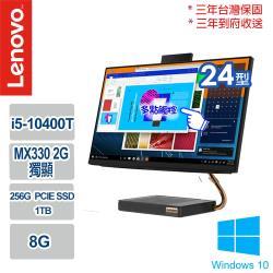 Lenovo 聯想 IdeaCentre AIO 5 23.8吋/i5-10400T/8G/256G PCIe SSD+1T/MX330/W10 三年