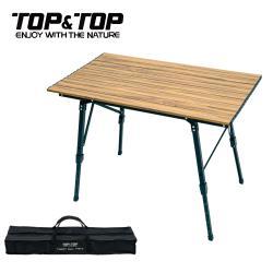 韓國TOPTOP 超承重木紋鋁合金戶外便攜可伸縮折疊桌 加大款/蛋捲桌/鋁合金桌/木紋桌/金剛桌