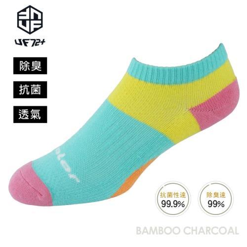 [UF72]elf精舒棉足弓平衡壓力慢跑襪(女用)UF5717M/(五雙入)/