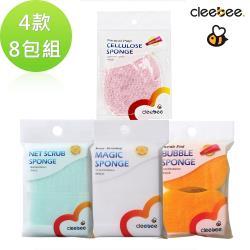 韓國cleebee 廚房萬用海綿菜瓜布系列(4款8包組)