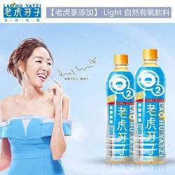 【  老虎牙子  】   老虎蔘添加Light自然有氧飲料590ml  (  寶特瓶24入/箱 )