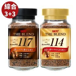 【UCC】117+114即溶咖啡x6罐 限量組(90g/罐)