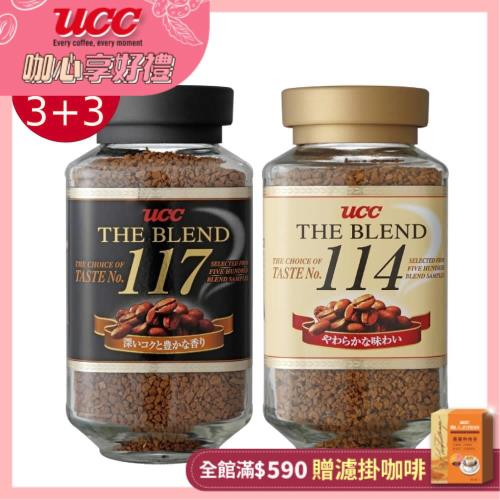 【UCC】117+114即溶咖啡x6罐
