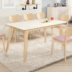 Boden-溫克5尺洗白色石面餐桌