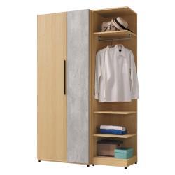 Boden-佩瑪4.1尺多功能收納衣櫃組合(雙吊+轉角衣櫃)