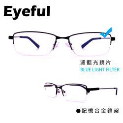 【EYEFUL】金屬記憶合金濾藍光老花眼鏡