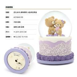 讚爾藝術 JARLL~逗比系列-濃情蛋糕 水晶球音樂盒(AO19042) 情人節 生日禮物(現貨+預購) 療癒系列