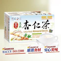 京工 減糖-蓮藕杏仁茶30入(1盒)