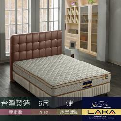 【LAKA】三線3M防潑水硬式獨立筒床墊(Good night系列)雙人加大6尺