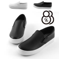 【88%】2.5cm休閒鞋 皮革素面 圓頭平底包鞋 小白鞋 MIT台灣製