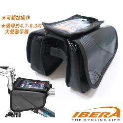 IBERA IB-TB11單車上管包/4.7~6.3吋適用手機袋/馬鞍袋