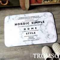 TROMSO-簡單生活超柔軟地墊_60×40cm M125格調大理石