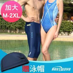 Heatwave熱浪 特長專業男泳褲-極速指標 (M-2XL)贈泳帽096