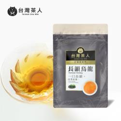 [台灣茶人]辦公室正能量-頂級長韻烏龍茶(2g/25入)