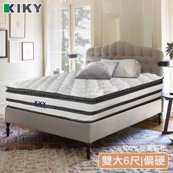 【姬梵妮】尊爵紀念款蛋糕棉立體包覆獨立筒床墊(雙人加大6尺)