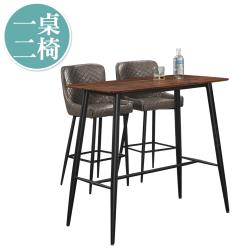 Boden-米洛特4尺工業風吧台桌椅組合/休閒吧檯桌椅組(一桌二椅)
